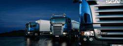Механизм работы продукта - онлайн сервис transportica.com