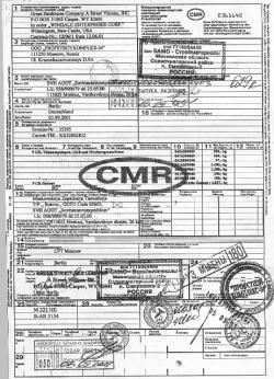 В обширном документе отражаются все реквизиты отправителя и грузополучателя, параметры груза и транспортного средства