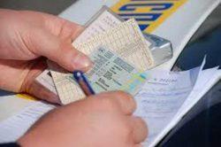 Инспектора дорожной полиции внимательно проверяют все реквизиты документации, в них не должно быть потертостей, помарок, повреждений.