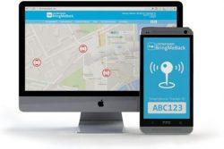 Владельцам небольших автопарков мониторинг со смартфона позволяет отслеживать маршруты передвижения одновременно нескольких грузовиков.