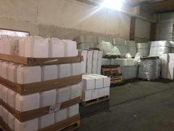 Подвальный склад, не оборудованный для нормальных условий хранения.