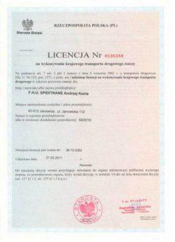 Транспортная лицензия для юридической фирмы.