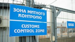 Украинский таможенный пост на границе.