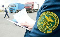 Украинскую таможню проходят как контейнерные, так и автомобильные сборные грузы.