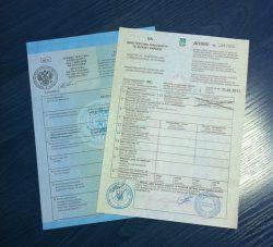 Украинское разрешение на транзит российского автотранспорта.