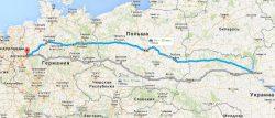 Прямой маршрут от Киева до Дортмунда.