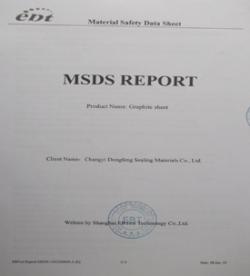 Титульная сторона MSDS-документа.