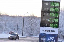 Февральские цены на топливо.