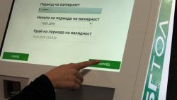 Покупка виньетки в торговом терминале системы «Толл Болгария».