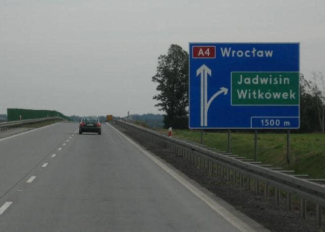 Автотрасса А4.