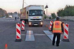 Проверка грузового транспорта дорожными службами