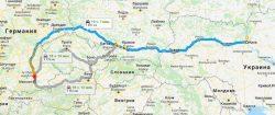 Грузовой автомобильный маршрут из Киева в Мюнхен.