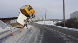 Зимняя авария на Броварской трассе.